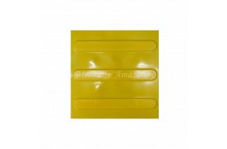 Direcional PVC