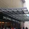 Shopping Cidade de São Paulo