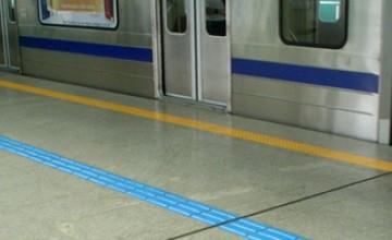 Piso tátil metrô de SP